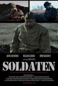 mindie-winners-october2015-poster-Soldaten